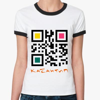 Женская футболка Ringer-T Казантип