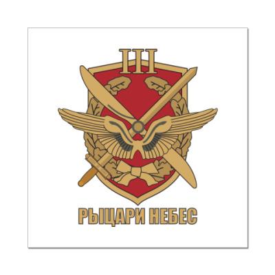 Наклейка (стикер)  Рыцари небес 3 8x8с