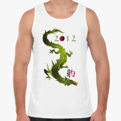 Майка 2012 дракон