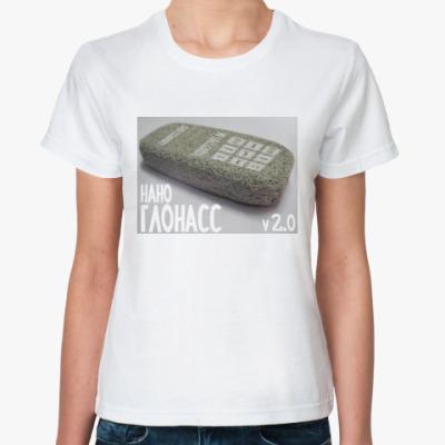Классическая футболка Глонасс 2.0