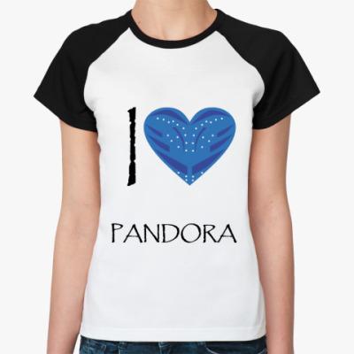 Женская футболка реглан I love Pandora