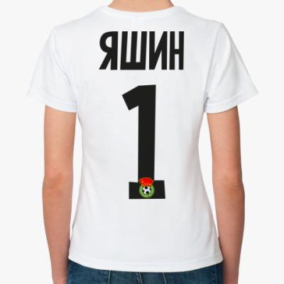 Классическая футболка Сборная СССР ЯШИН