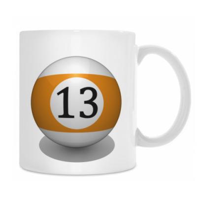 'Бильярдный шар 13'