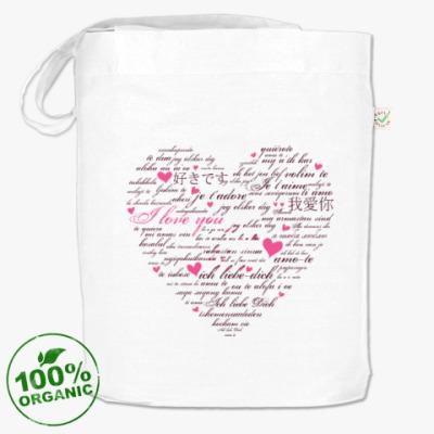 Сумка I love you - Любовь в сердце
