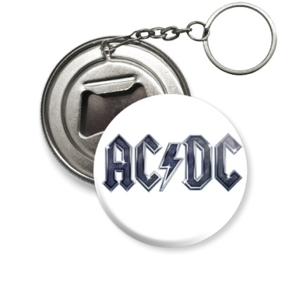 Брелок-открывашка AC-DC