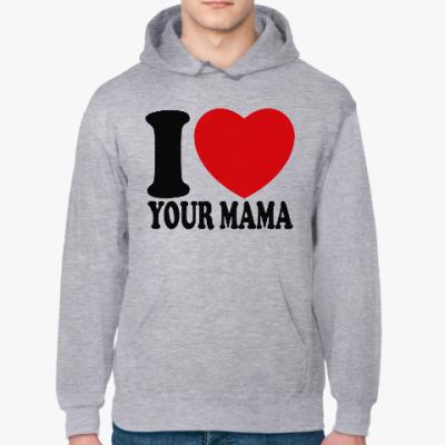 Толстовка худи Люблю твою маму