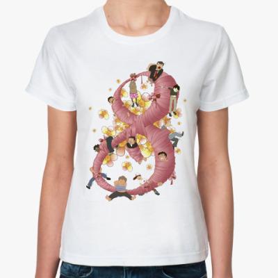 Классическая футболка 8 марта, мужчины!