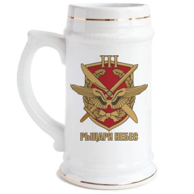 Пивная кружка  кружка Рыцари небес 3