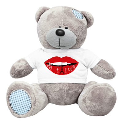 Плюшевый мишка Тедди Я люблю тебя по-французски
