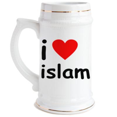 Пивная кружка Я люблю ислам!