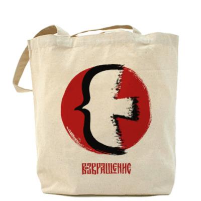 Сумка Холщовая сумка ''Возвращение''