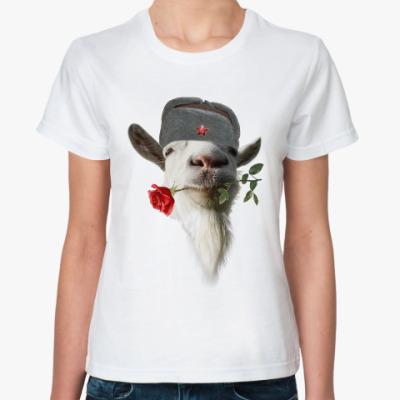 Классическая футболка Коза с розой. Символ 2015