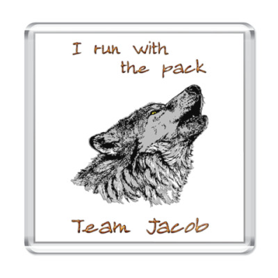 Магнит I run with the pack