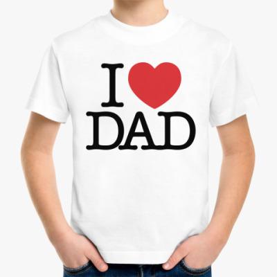 Детская футболка i love DAD