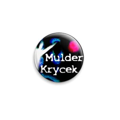 Значок 25мм  Mulder/Krycek (SLA31)