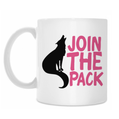 Кружка Join the pack