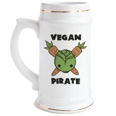 Пивная кружка Веган пират