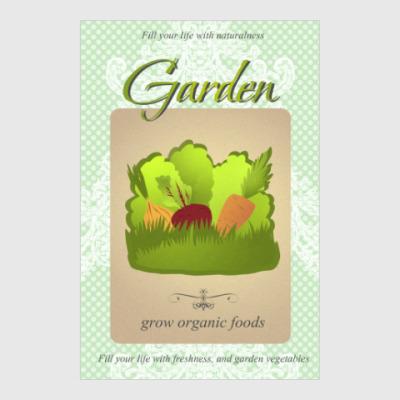 Постер Выращивание натуральных продуктов