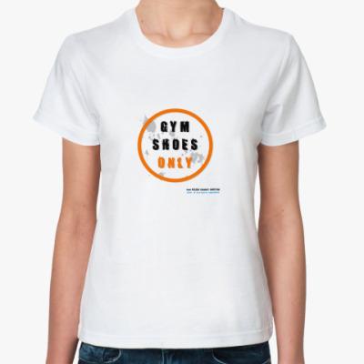 Классическая футболка только кеды!