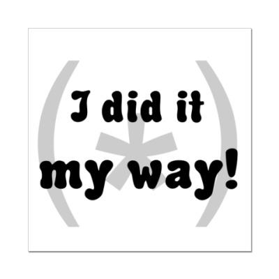 Наклейка (стикер)  I did it!