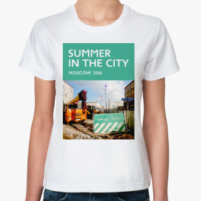 Классическая футболка Женская футболка Summer in the City — Пушкинская