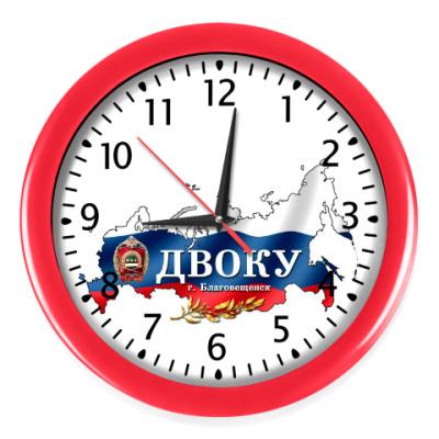Настенные часы Часы, красные (черные цифры)