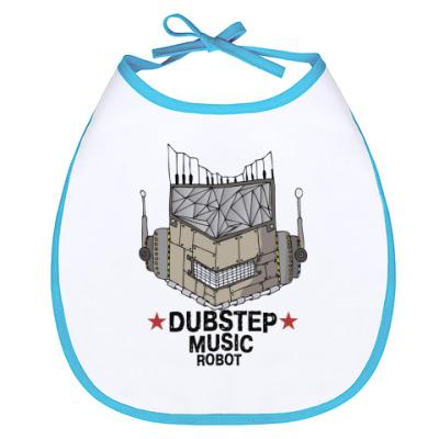 Слюнявчик Dubstep