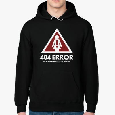 Толстовка худи Girlfriend not found 404