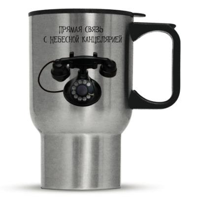 Кружка-термос Телефон