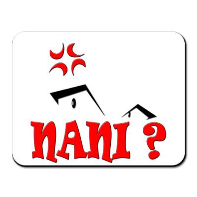 Коврик для мыши  NANI?
