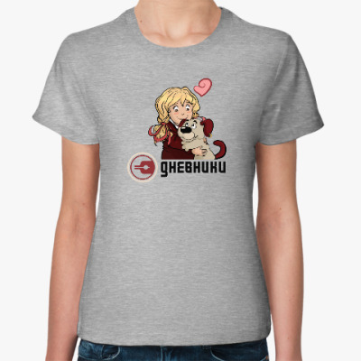 Женская футболка Женская футболка I ❤ Diary.ru