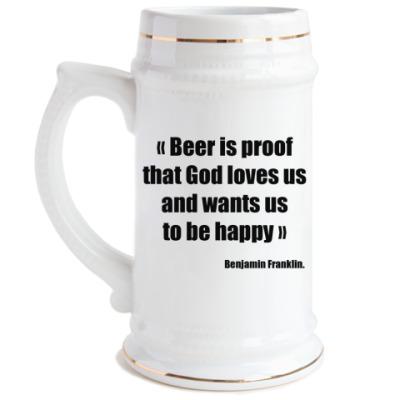 Пивная кружка Beer is proof