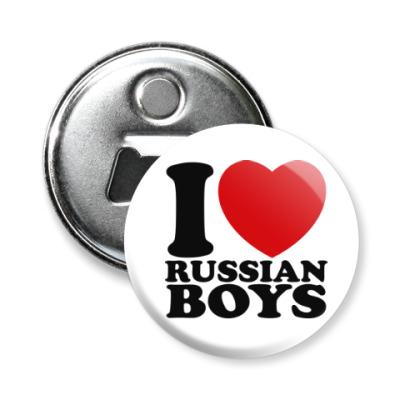 Магнит-открывашка Люблю русских парней