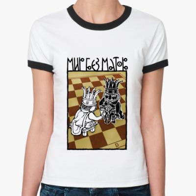 Женская футболка Ringer-T  Мир без матов (жен)