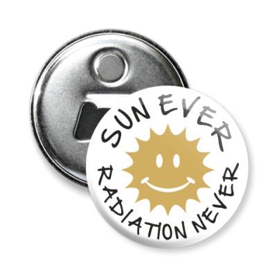 Магнит-открывашка Солнце всегда