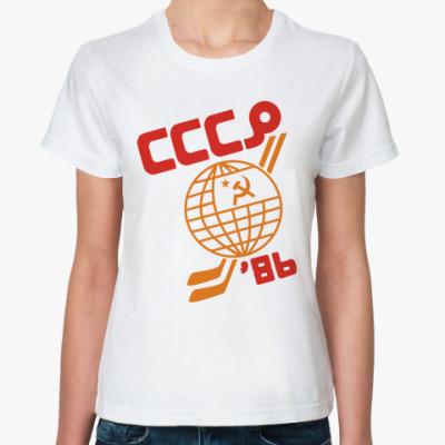 Классическая футболка СССР 1986