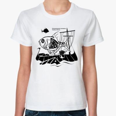 Классическая футболка 'Механическая рыба'