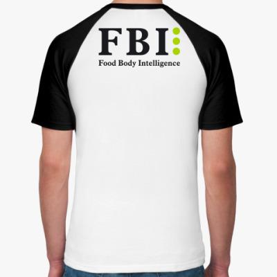 Стоять ФБР