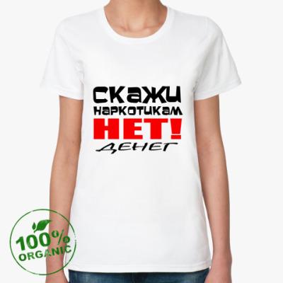 Женская футболка из органик-хлопка Скажи наркотикам нет