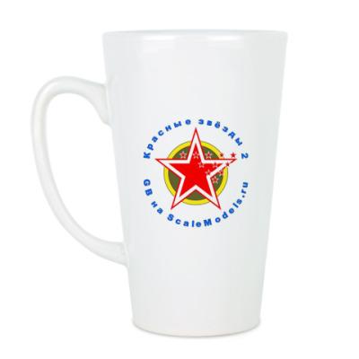 Чашка Латте Кружка  RedStars2 510мл