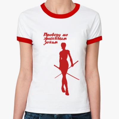 Женская футболка Ringer-T Проведу