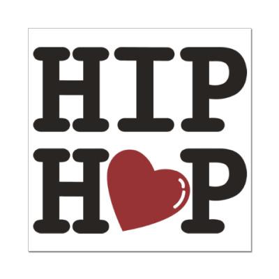 Наклейка (стикер) Люблю хип-хоп