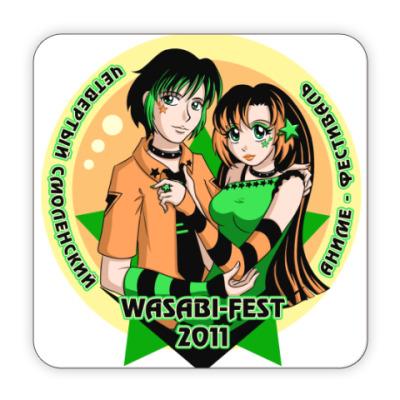 Костер (подставка под кружку) Подставка WASABI-FEST 2011