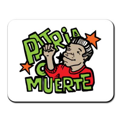 Коврик для мыши Patria o muerte!