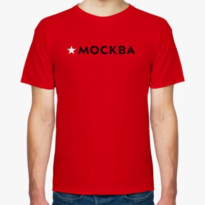 Футболка логотип Москвы
