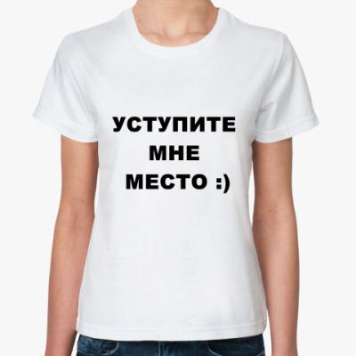 Классическая футболка В метро