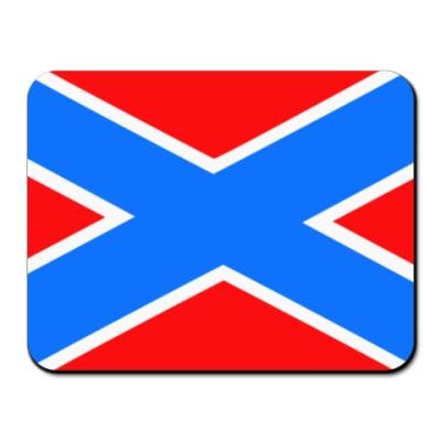 Коврик для мыши Флаг Новороссии