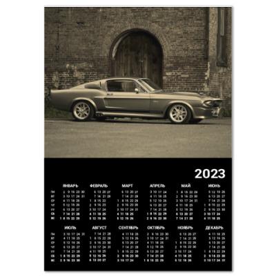 Календарь Mustang