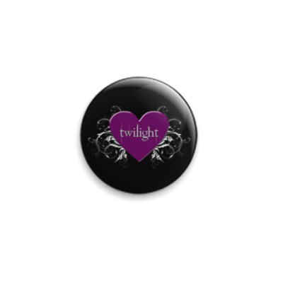 Значок 25мм Twilight heart