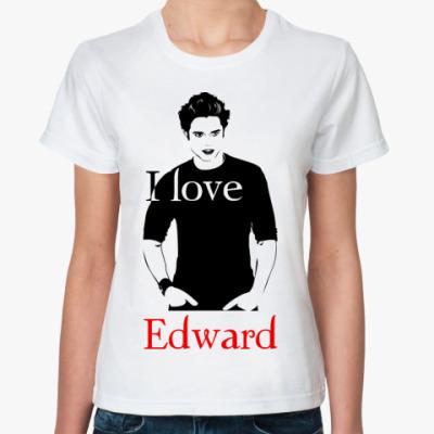 Классическая футболка I love Edward